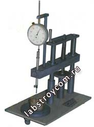 Пенетрометр для битумов КП-140